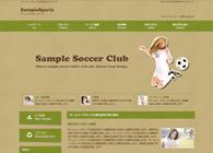 ホームページ251