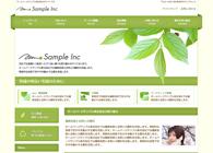 ホームページ293