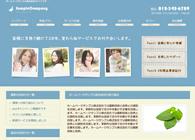 ホームページ326