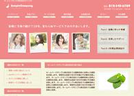 ホームページ327