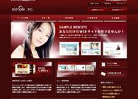 ホームページ360