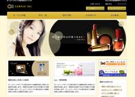 ホームページ369