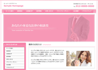 ホームページ405