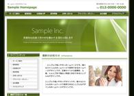 ホームページ407
