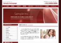 ホームページ408